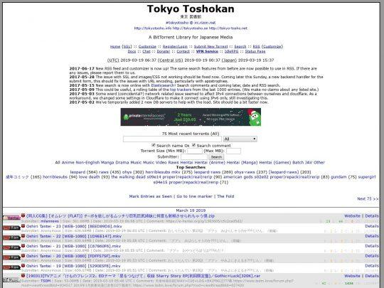 TokyoTosho